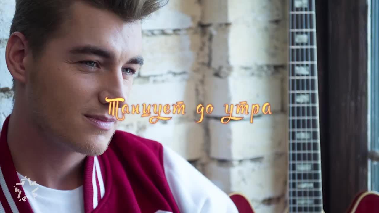 Песни алексея воробьева фото 235-227