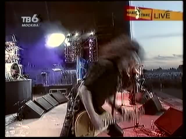 Ария (Химера 2001 15 ен скачать бесплатно