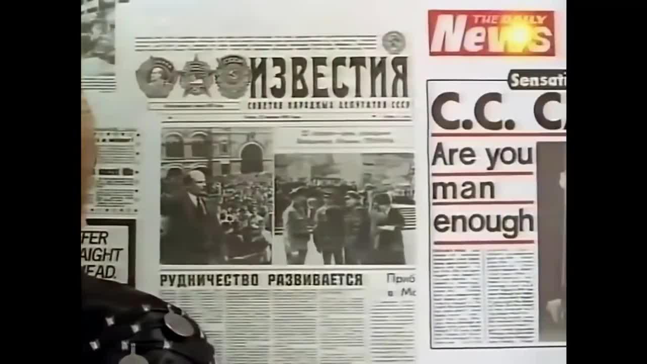 Are you man enough c.c.catch скачать