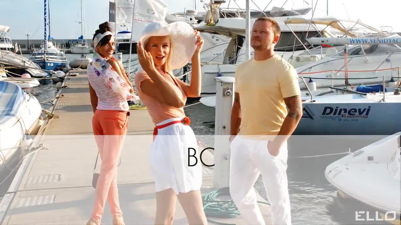 Монако клип появился и пропал