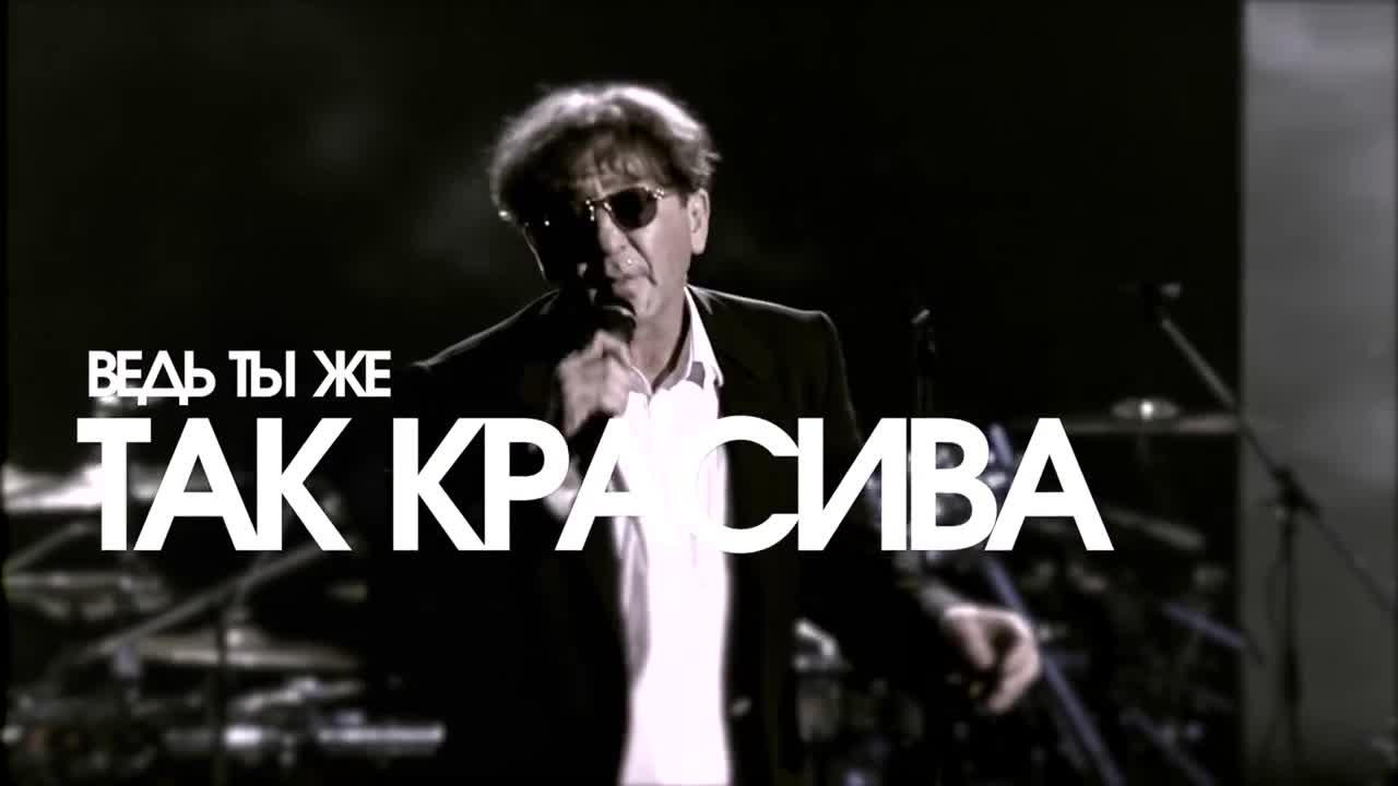Скачать бесплатно Григорий Лепс - Я поднимаю руки в MP3