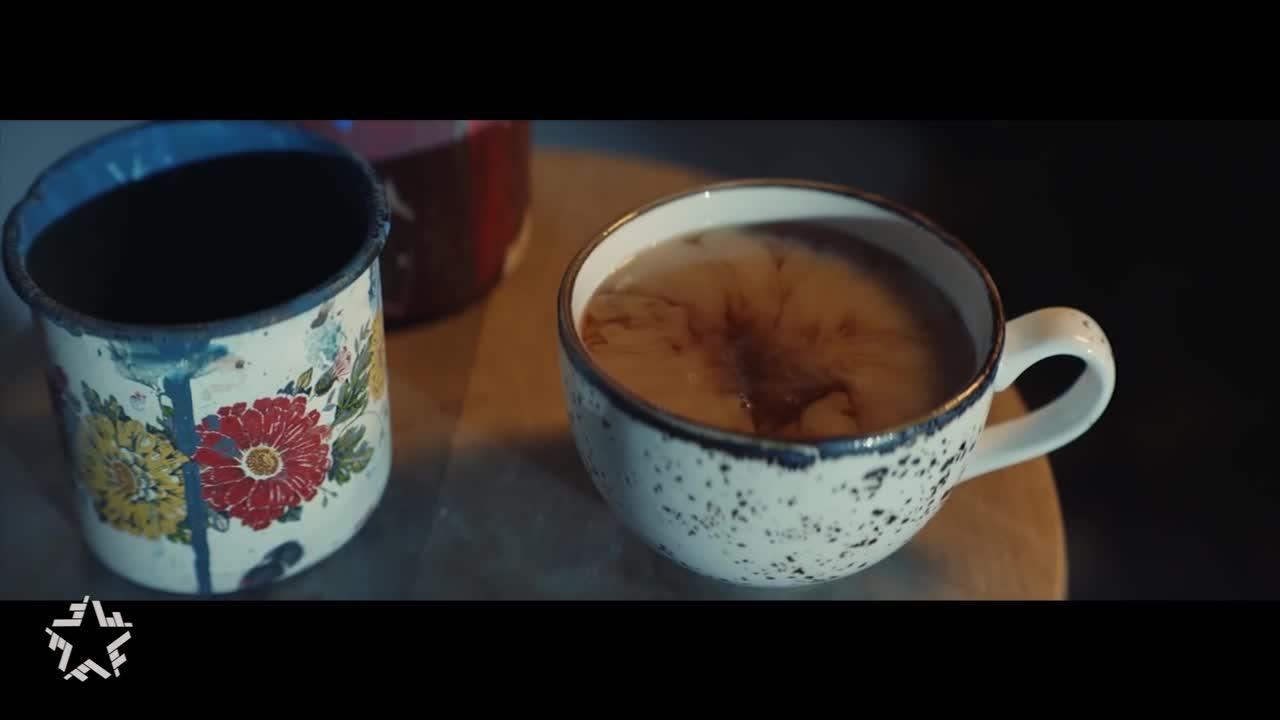 чай с д