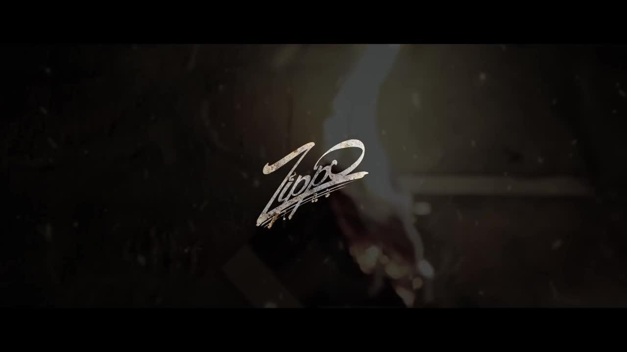 Скачать zippo кукла (official video) [пацанам в динамики rap.