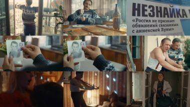 Скачать ленинград отпускная клип бесплатно.